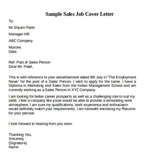 cover letter  sales  marketing internship revenue