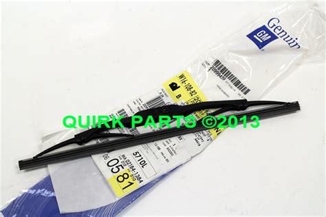 20102016 Chevy Equinox & Gmc Terrain Rear Liftgate Wiper