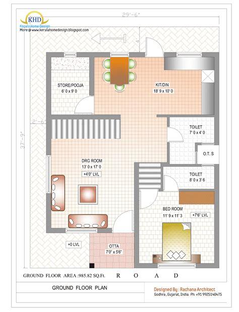 duplex house plan  elevation  sq ft indian