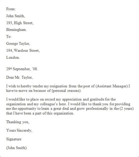 professional resignation letter   word