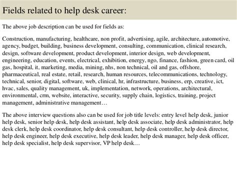 entry level help desk salary top 10 help desk interview questions and answers