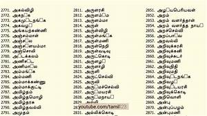 hindu baby boy names starting with d - DriverLayer Search ...