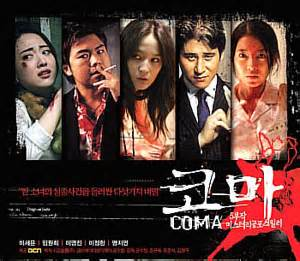 drama fans org index korean drama coma korean drama episodes english sub online free watch