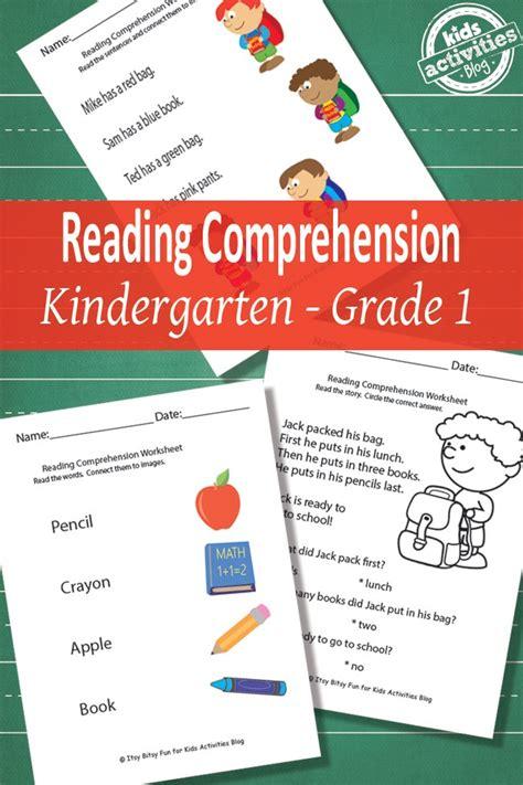 school reading comprehension worksheets
