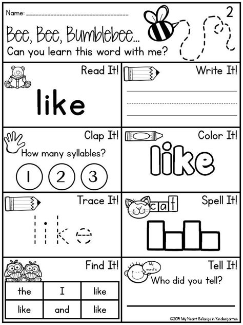 17 Best Images Of Kindergarten Sight Words Worksheets Like  Kindergarten Sight Words Printable