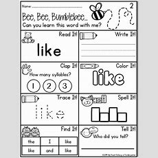 Journey Into Reading {88 Sight Word Printables} Coming