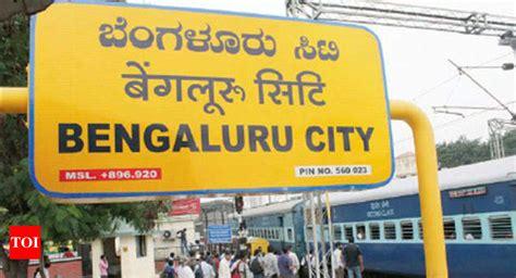 bengaluru bangalore india times