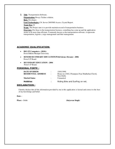 Plant operations manager resume