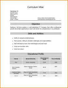 simple resume sles 7 resume format indian style inventory count sheet