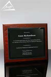 Award Plaque Wording Ideas