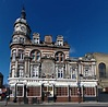 File:The Boston Arms, Tufnell Park - panoramio.jpg - Wikimedia Commons