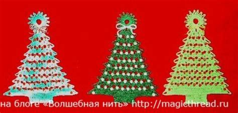 free tree crochet pattern crochet kingdom