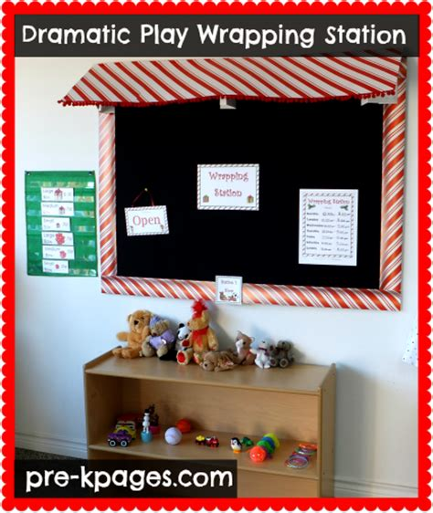 friendship station preschool dramatic play wrapping center 495