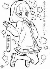 Coloring Glitter Force Anime Pretty Cure Precure Smile Kise Yayoi Zerochan Printable Adult Moon Sailor Wiki Blank Uniform Princess Stuff sketch template