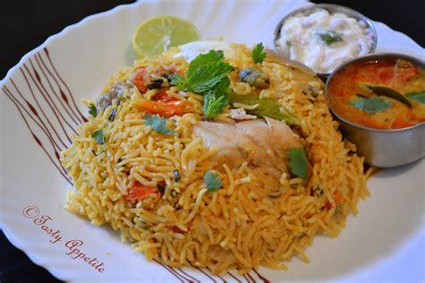 Chicken Biryani Recipe — Dishmaps