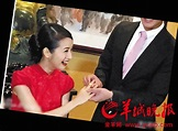 林依晨台北摆订婚宴 前男友组团到贺_新浪新闻