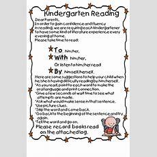 First Grade Wow I Heard You Kindergarten Teachers!