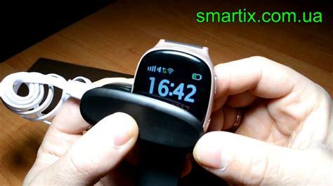 gps smart watch D100 - YouTube