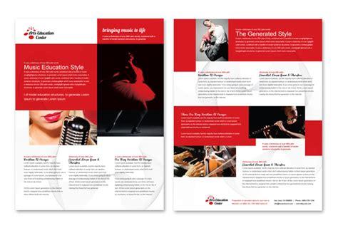 arts education center datasheet template