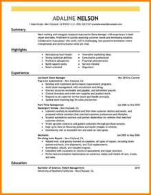 retail responsibilities resume 9 retail manager description introduction letter