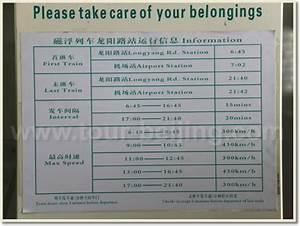 Shanghai Maglev  Maglev In Shanghai