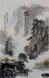 Cloud Mountains Landscape Abstract art Chinese Ink Brush ...