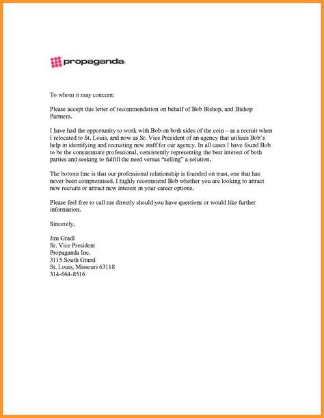 cover letter     concern bio letter format