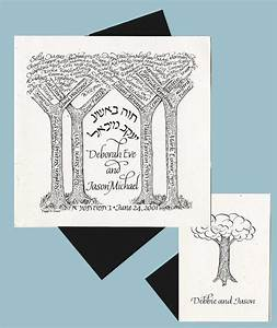 the peggy davis invitation gallery family tree wedding With family tree wedding invitations