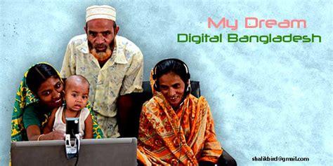 home design firms my digital bangladesh amethyst ict bangladesh