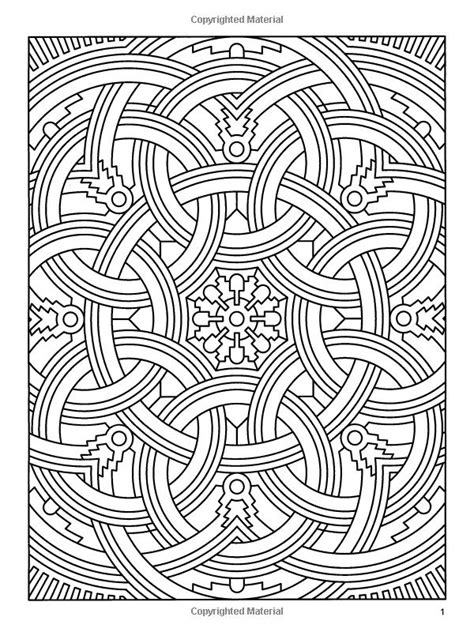 geometric coloring books difficult geometric design coloring pages