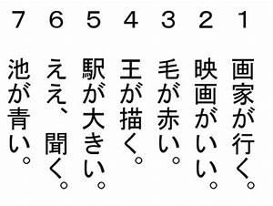 Nombres En Japonais : recopiez et ajoutez les furigana ~ Medecine-chirurgie-esthetiques.com Avis de Voitures