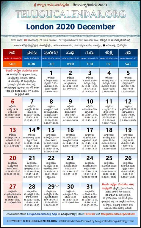 london telugu calendars  december festivals