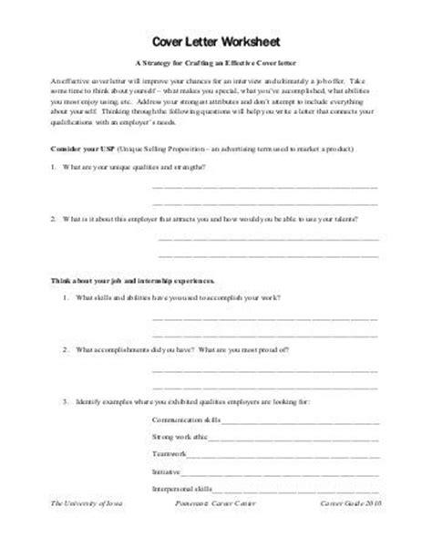 cover letter worksheet