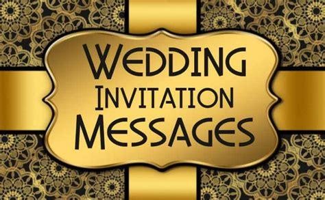 wedding invitation email sample  boss wedding