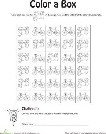 find  hidden letter   images worksheets