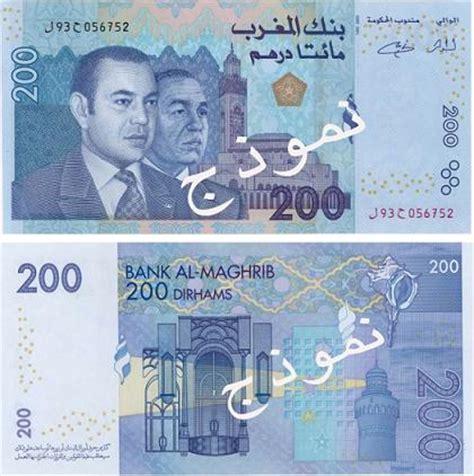 bureau de change aix en provence bureau de change devises étrangères à aix en provence