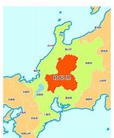 岐阜県 に対する画像結果
