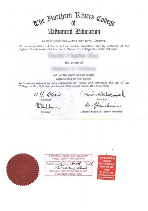 certification of documents www apostille au