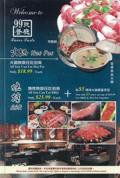 99 favor taste restaurant and cuisine