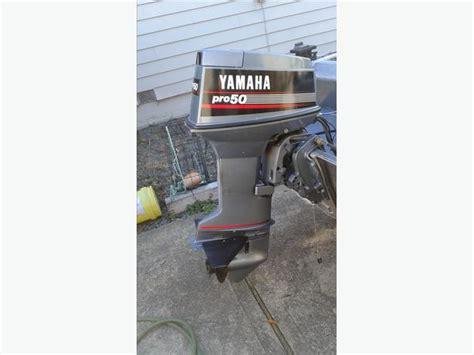 Yamaha Outboard Motors Toronto by 50 Hp Yamaha Outboard Motor Saanich Sidney