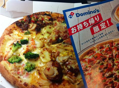 cuisine japonaise calories cuisine japonaise postdoc ïte
