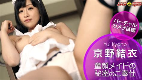 Jav Full Heyzo 0640 Jav Streaming Secret Service Of The