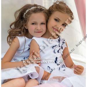 Нарядные платья для девочек купить в Москве в интернетмагазине . Парные семейные наряды Платья Одежда для маленькой девочки