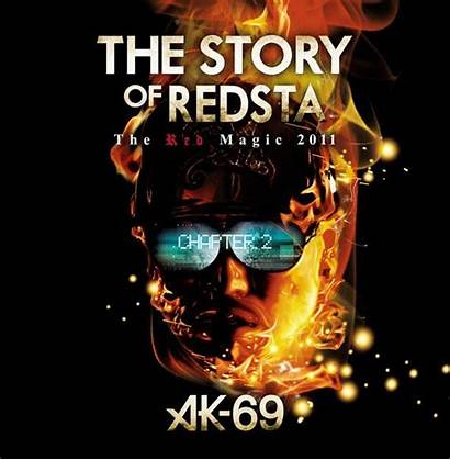 Ak Story Magic Chapter Dvd Artist Cd