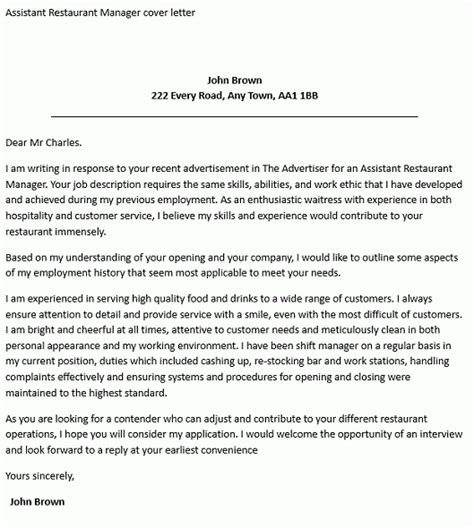 assistant restaurant manager cover letter icover