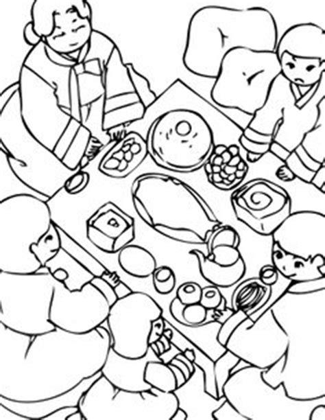 images  korean coloring pages  pinterest