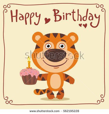 Tigger Birthday Cake Template by Birthday Tiger 库存图片 免版税图片及矢量图 Shutterstock