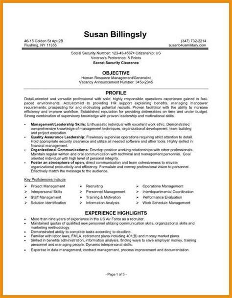 federal resume sle generic resume