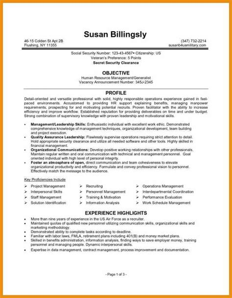 Federal Resume Template 2015 by Federal Resume Sle Generic Resume