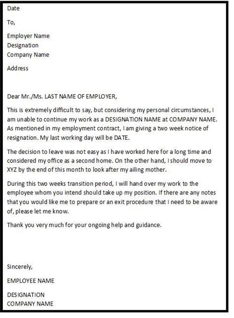 resignation letters  resign letters   medium